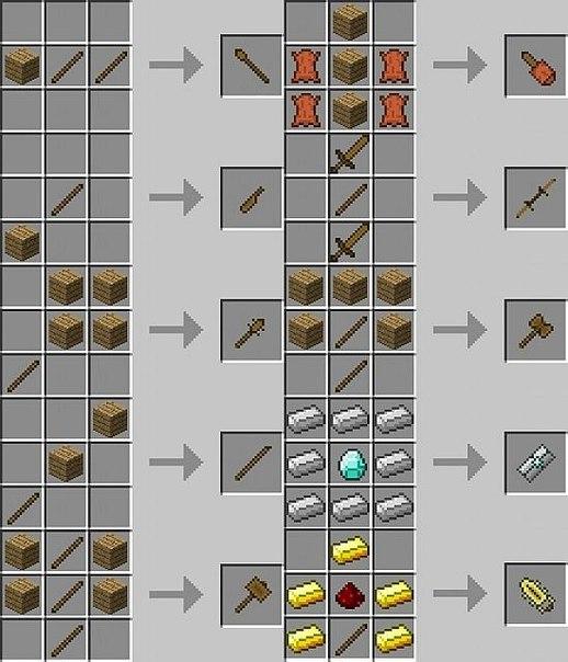 как сделать в майнкрафте на выживание вещи и оружие #1