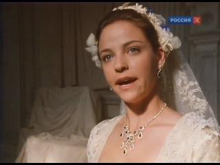 Красотки Эдит Уортон (Пиратки) 1995 г. 3 серия