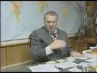 Поздравление Жириновского С ДНЕМ РОЖДЕНИЯ !!!!