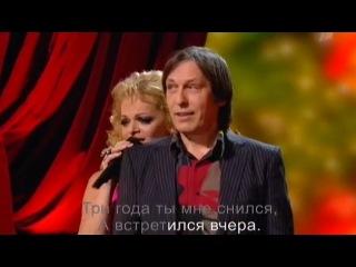 Две Звезды (телешоу. Новогодний выпуск 2010)