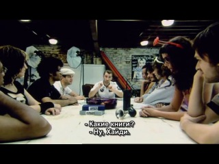 Натан Барли Nathan Barley Season 1 Episode 1