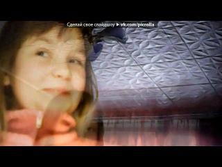 «Webcam Toy» под музыку 30. OST Форсаж 5  - Don Omar - Danza Kuduro (feat. Lucenzo).AGR []. Picrolla