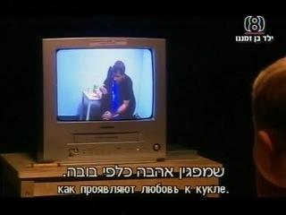 Эксперимент бандуры как влияет телевидение на ребёнка