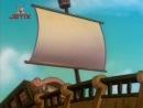 Бешеный Джек Пират 1 сезон 10 серия 2 часть