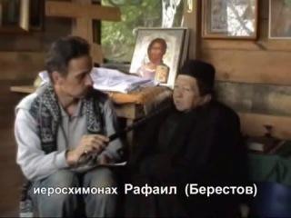 Соль Земли фильм4 (архим.Таврион) серия2