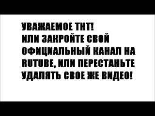 Comedy Баттл Турнир