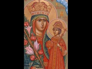 Молитва пред иконой  Божией Матери Неувядаемый Цвет
