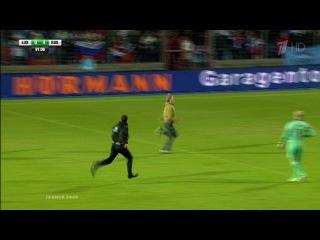 Бугу, бегу! От всех убегу) Люксембург-Россия 0:4.  г.