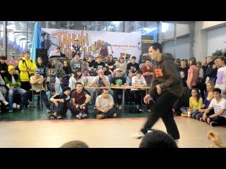 Танцы улиц 3. 1/2 hip-hop Fistalika vs Проценко Артем