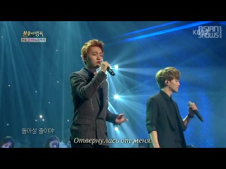 EXO - Baekhyun & Chen - Really I Didn't Know (Immortal Song 2 130817) рус.саб