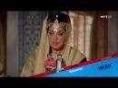 Однажды в Османской империи: Смута - 1 сезон, 12 серия (2012)
