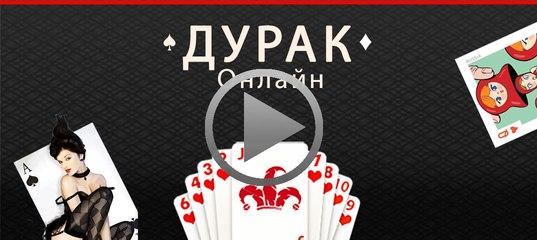 Казино росинка в серпухове обезьянки игровые автоматы бесплатно