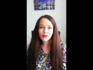 "Послание ""Мисс Pogazam Екатеринбург 2013"""