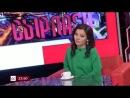 Әнші, жыршы Айгүл Елшібаева «Сырласу»-да қонақта. Бүгін 23-50-де «Астана» телеарнасында! Өткізіп алмаңыздар!