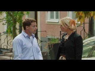 Добро пожаловать в Швецию Welcome to Sweden 1 сезон 3 серия BadCatStudio StarF1lms