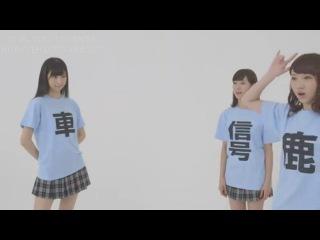 Shimada Auto 2014 - Watanabe Miyuki T-shirt Campaign CM