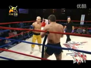 Shaolin monk KO  U.S. Navy SEAL's Boxer ( IKF Champion)