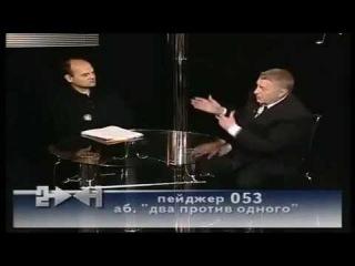 Жириновский о планах евреев-хасидов в России