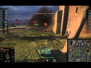 AMX 12t.Первый дубль