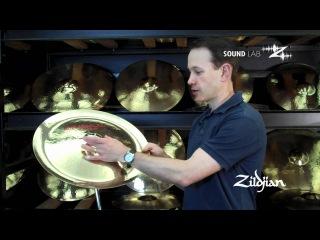 "Zildjian Sound Lab - 18"" FX Oriental China ""Trash"""