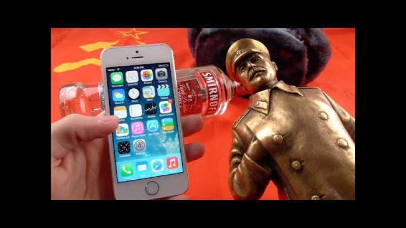 Destroying an iPhone 5S (The Soviet Way)