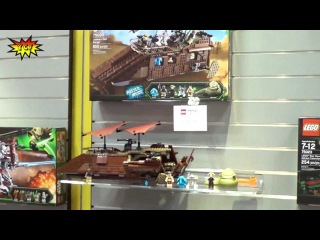 LEGO Star Wars Jabba's Sail Barge 75020 Preview 2013 NY Toy Fair