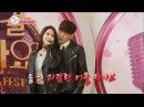 【TVPP】Solar(MAMAMOO) - 'My Ear's Candy' with Eric Nam, 솔라(마마무) - '내 귀에 캔디' @WGM