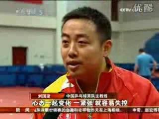 Фантастическая подача от Liu Guoliang (мастерство высшего пилотажа)