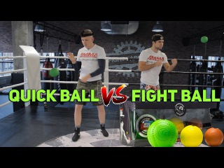 Quick Ball vs. Fight Ball: обзор легендарных боксерских тренажеров