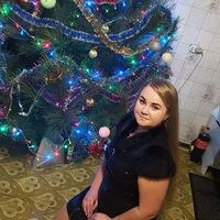 Аленка Брагин