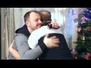Настоящая любовь отца и сына