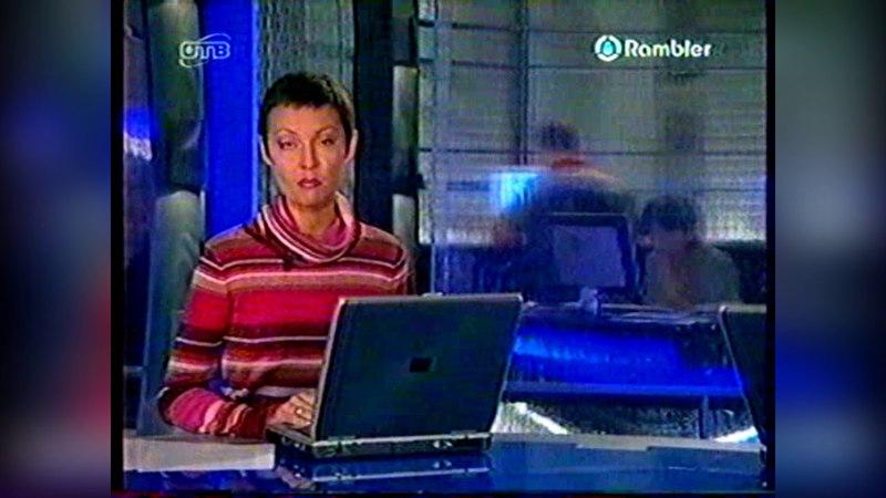 Новости Высоких Технологий StarCraft Ghot все еще в разработке 2004 год