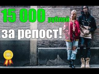 Розыгрыш G-shine #20 призовой фонд 15000 рублей