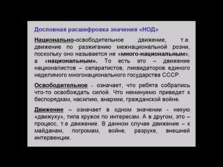 Анти НОД Познавательное про НОД