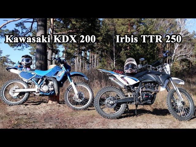 Покатушка - Kawasaki KDX 200 Irbis TTR 250. Ностальгия по ушедшему лету, скука.