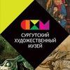Сургутский Художественный Музей