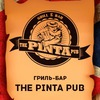 Паб, гриль-бар «THE PINTA (ПИНТА) PUB» в Калуге