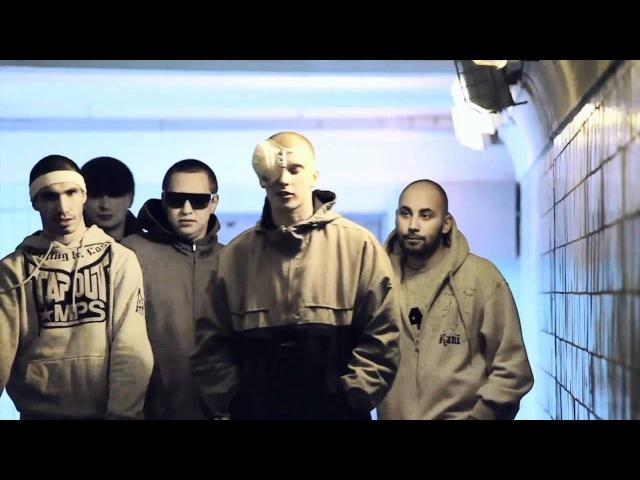 Digital Squad The Chemodan Страна Oz Да ну его