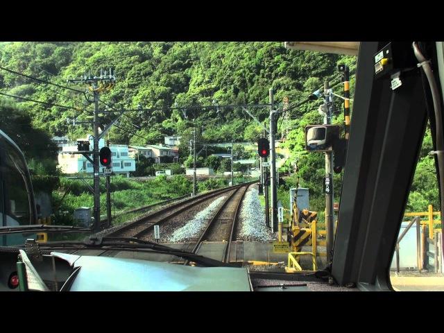 伊豆急 前面展望 夏色キセキver Cab view IZUKYU line feat Animation 'natsuiro kiseki'