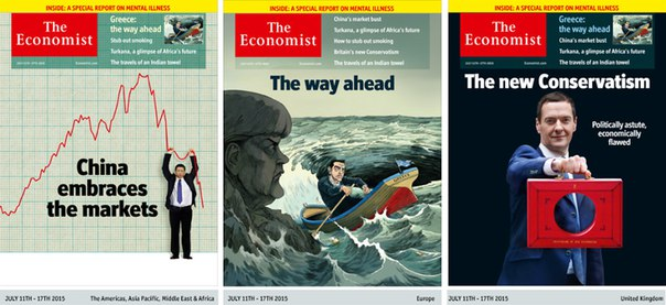 The Economist - 11 July - 17 July 2015