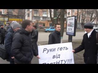 Викладачі ПНТУ на мітингу на підтримку Володимира Онищенка (Полтава, )
