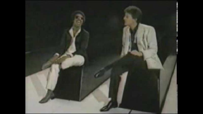 Ebony and Ivory Paul McCartney and Stevie Wonder