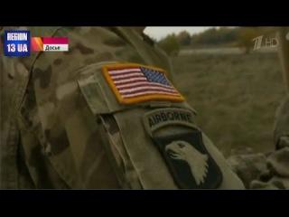 Военные США будут инструктировать боевиков Нацгвардии Новости Украины Сегодня War in Ukraine