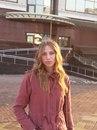 Личный фотоальбом Марии Герасютовой