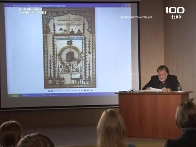 Лекция Е А Резвана Коран Аравия Возникновение ислама 23 10 2013