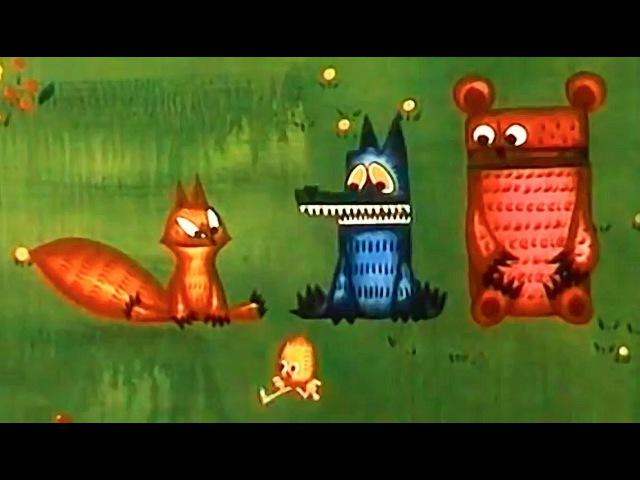 Советские мультфильмы для детей: Веселый Цыпленок (1973)