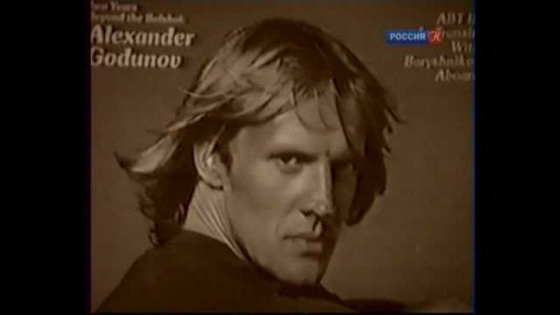 Абсолютный слух Александр Годунов