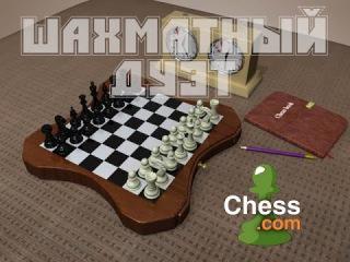 """Шахматный дуэт. Часть 67 """"Занимательная миниатюра или жизнь ничему нас не учит"""""""