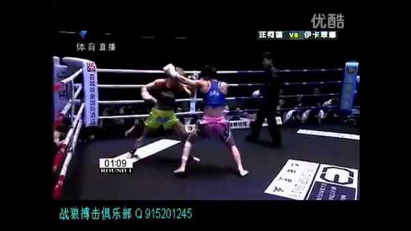 Екатерина Вандарьева (Беларусь) - Wang Kehan (Китай)