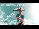 Anıl Piyancı - Bi Duman HipHop Official Video